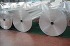 6063-T5铝带材 热轧铝带