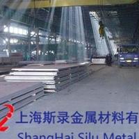 G-AlSi10Mg德标铝板
