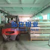 国标2a01铝板价格 2a01硬铝板批发