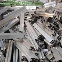 龙岗回收铝箔、龙岗回收铝渣、龙岗回收铝丝