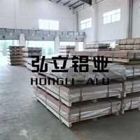 1050-H19化工设备铝板