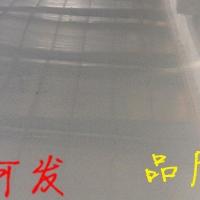 供应3003铝板 防锈铝板 幕墙铝板