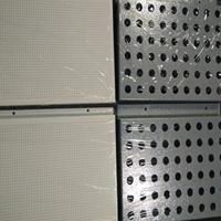 广汽传祺金属吊顶镀锌钢板价格