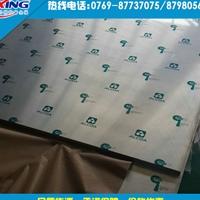 3004氧化铝板 耐腐蚀3004拉伸铝板