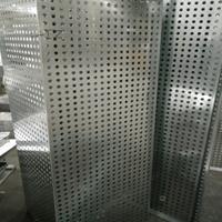 广汽传祺4S店金属吊顶镀锌冲孔钢板