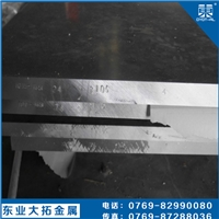 2219铝板抗拉强度 2219铝板批发