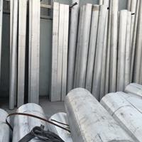 5083铝合金板的密度