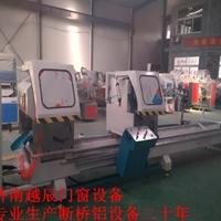 浙江铝合金门窗设备报价门窗机器价格【图】