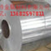 批发防锈AL3003铝箔 双零铝箔报价