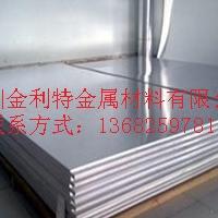 6061国标铝板 超薄铝板规格