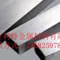 供应光亮6061铝管 10101铝方通