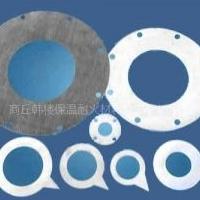 吸铝管专用陶瓷纤维垫片