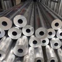 6061小口径铝管现货规格