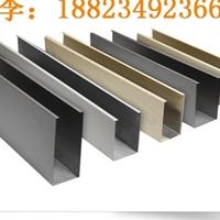 U型吊顶铝方通天花U型木纹铝方通厂家