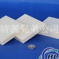 氧化铝陶瓷