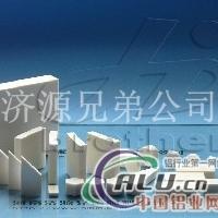 氧化铝防弹陶瓷