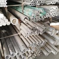 6063薄壁铝管 6063铝管