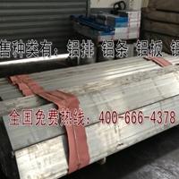 国标LY11规格 LY11铝排行情