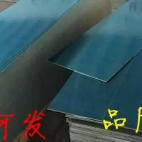 供应中钢5052-H32铝板 5052铝板批发