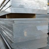 销售7075-T651超厚铝板 7075含税价格