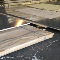 进口7075-T6爱励铝板材 标准规格