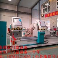 江苏徐州断桥铝门窗设备全套价格断桥铝机器