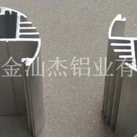 供应工业异型材铝型材