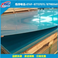 AL7075-T651薄板批发 1.0MM厚7075
