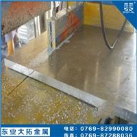 超硬2011铝棒批发 2011铝板材质
