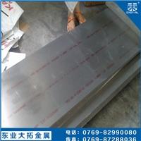 进口铝板2011 美铝2011耐腐蚀性能好