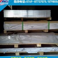 Mic-6铝板硬度极高 Mic-6成形性能好