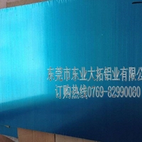 美标1090-H14铝板 高纯度1090铝板