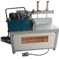 低分贝铝模板定尺锯 铝模板加工设备