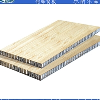 铝蜂窝板工厂直销安装商场华丽装饰铝蜂窝板