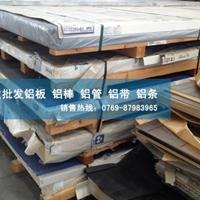 现货5A02精密铝管 5A02铝板提供贴膜