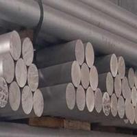 7075铝棒 7075铝板供应商
