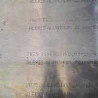 美铝西南铝7003铝板卷