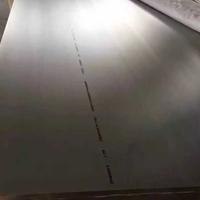 铝合金MIC-6铝板