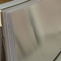 7075超厚铝板零割7075铝棒库存规格齐