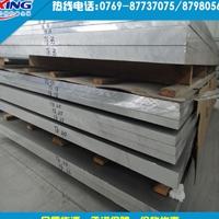 ALCOA进口QC-10高强度铝合金板