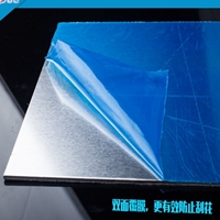 QC-10高精度高精度铝板