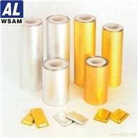 西南铝箔 1100药用铝箔 无针孔无花斑