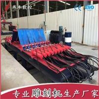 南海双曲铝木模机厂家13925792152