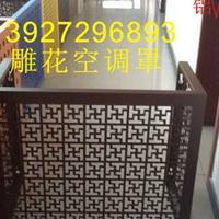 空调保护罩铝合金空调外机防护罩