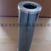 恩慈专业生产L2.1100A-004油箱回油滤芯