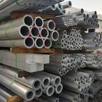 优质6063铝合金 铝管生产供应