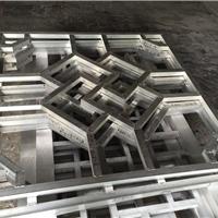 温州市铝窗花工艺定制厂家