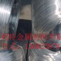 供应5系列镁铝合金线 5050铆钉铝线