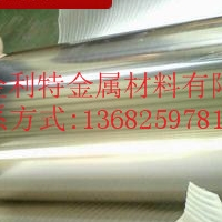 国产3003光亮铝带西南铝铝带