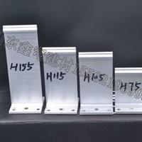 铝镁锰板支架铝合金支架T码